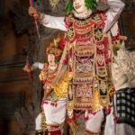 Balinese dancer, Ubud