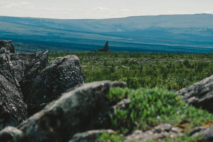 Arctic Circle landscape, Alaska
