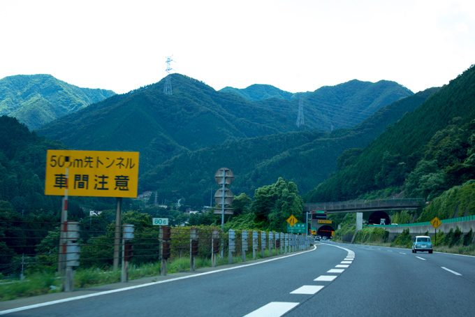 japanese-alps-road