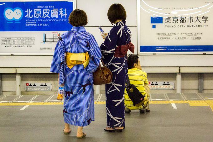 metro-kimonos