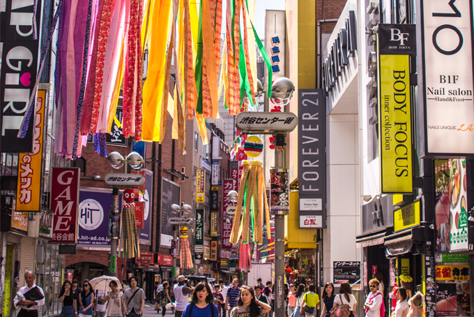 Shibuya, Tokyo shops, banners, signs