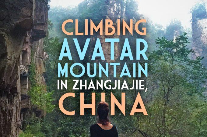 Avatar-Mountain-China