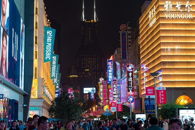 Neon lights in Shanghai, China